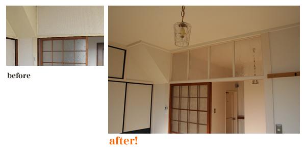 ネオレトロ昭和館の低予算でのリノベーションで、空室改善!