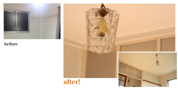 ネオレトロ昭和館のリノベーションでは、照明器具にもこだわりました